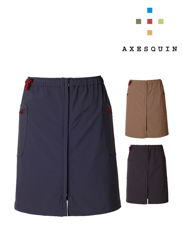 AXESQUIN,アクシーズクイン,ナツノヤマスカ