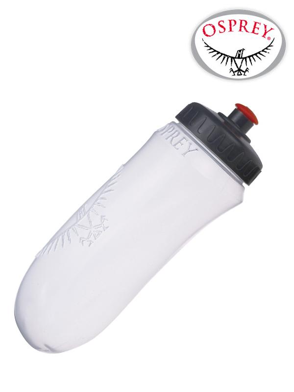 OSPREY,オスプレー,スポーツボトル