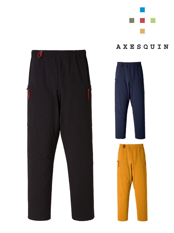 AXESQUIN,アクシーズクイン,フミアト