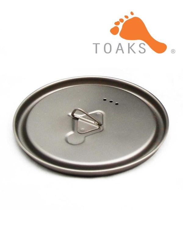 TOAKS, トークス,Titanium D95mm Lid,チタニウム リッド 95mm