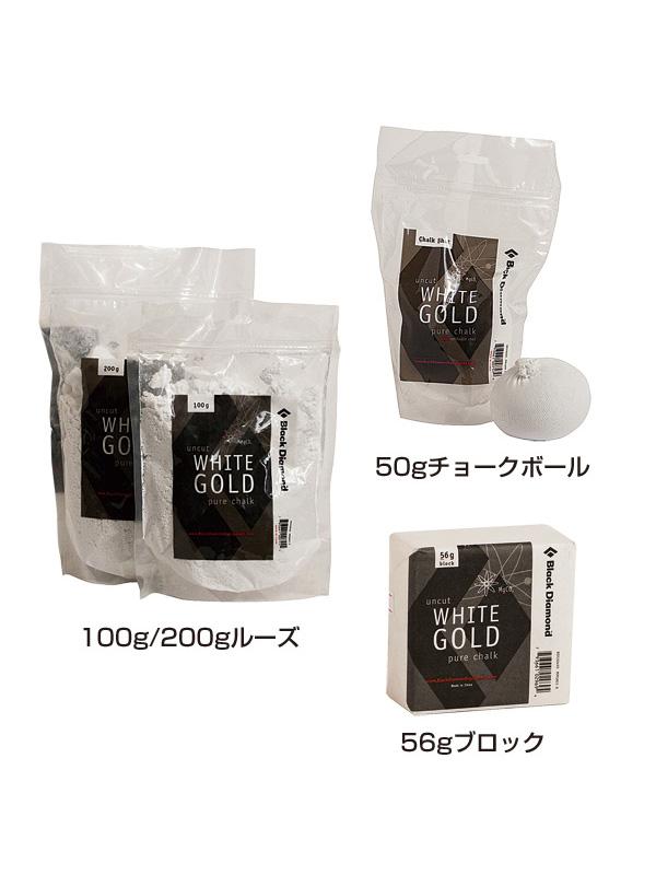 BLACK DIAMOND,ブラックダイヤモンド,ホワイトゴールド 50g チョークボール