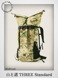 山と道,THREE Standard,Multicam
