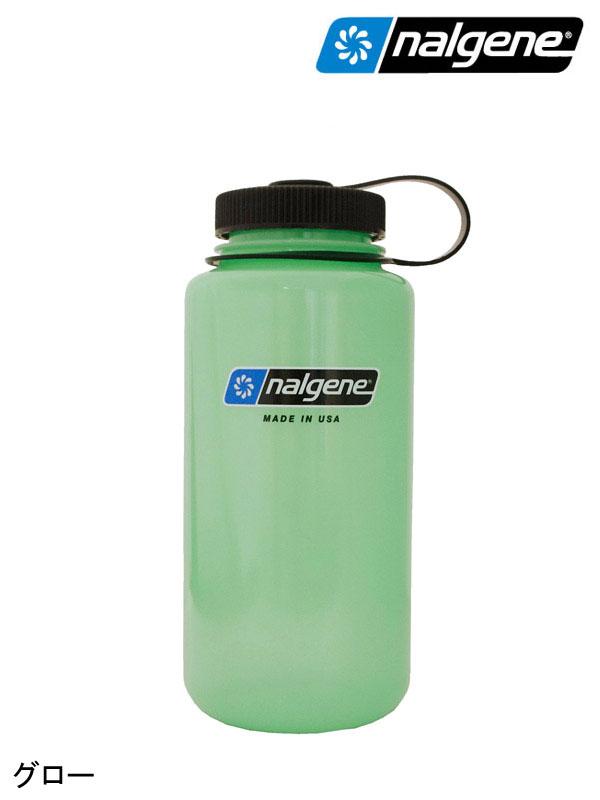 NALGENE,ナルゲン,広口1.0L Tritan グロー