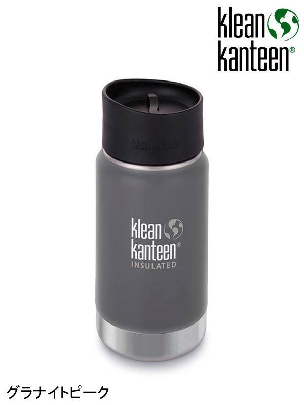 klean kanteen,クリーンカンティーン,ワイドインスレート CAFE 12oz (355ml) #グラナイトピーク [廃盤カラー] ,ワイドインスレート カフェ 12オンス (355ml)