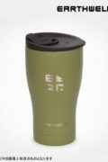 16oz Early Riser Lid Tumbler #Sequoia Pine [VT16-ER10-55]|EARTHWELL 入荷しました。