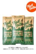 Trail Butter mini #オリジナルトレイルミックス|Trail Butter 再入荷しました。