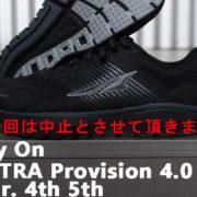 ALTRA Provision4.0 試し履きイベント中止のお知らせ。
