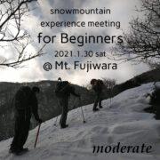 -snowmountain experience meeting-雪山初心者に向けた登山イベントのご案内です。