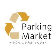 イベント開催のお知らせ:Parking Market(小さなエシカル マルシェ)& Mountain Cleanup Hike