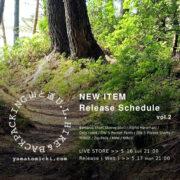 山と道 2021年 春夏新作アイテム  WEB販売(第二弾)のご案内