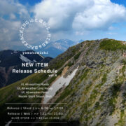 山と道 2021年 春夏新作アイテム 販売(第四弾)のご案内